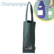 画像1: 【クチュール/雑貨】シャンパン手刺繍ボトルケース*グリーン* (1)