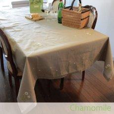 画像2: 【クチュール/ホーム】カモミール手刺繍長方形テーブルクロス (2)