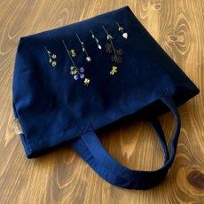 画像1: 【クチュール/バッグ】バタフライ&ビー手刺繍デリカバッグ 濃紺  (1)