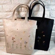 画像1: 【クチュール/バッグ】バタフライ&ビー手刺繍たてトート (1)