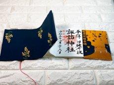 画像3: 【クチュール/雑貨】バタフライ&ビー手刺繍ブックカバー*グリーン* (3)