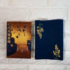 画像5: 【クチュール/雑貨】バタフライ&ビー手刺繍ブックカバー*グリーン* (5)