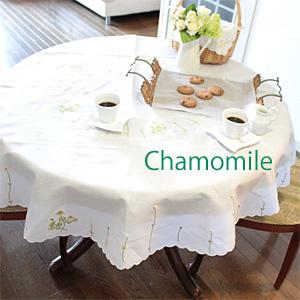 画像1: 【クチュール/ホーム】カモミール手刺繍円形テーブルクロス (1)