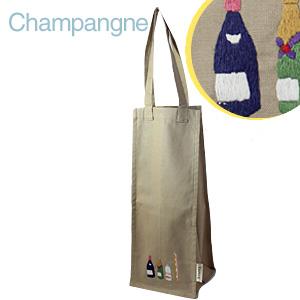画像1: 【クチュール/生活雑貨】シャンパン手刺繍ボトルケース ベージュ (1)