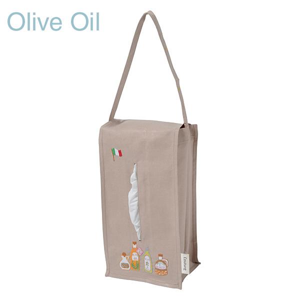 画像1: 【クチュール/生活雑貨】オリーブオイル手刺繍ティッシュボックスホルダー ベージュ (1)