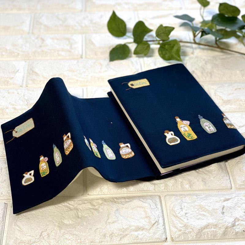 画像1: 手刺繍オリーブオイ柄ブックカバー|ネイビー| (1)