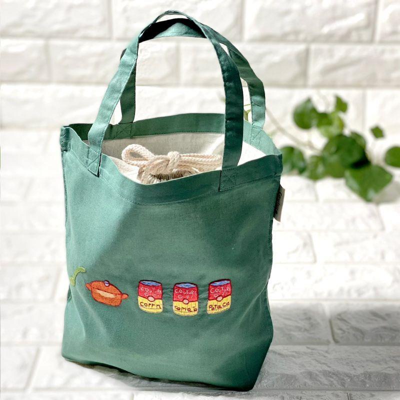 画像1: 【クチュール/バッグ】ラタトゥイユ手刺繍ランチバッグ|グリーン| (1)
