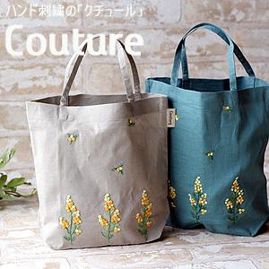 画像1: 【クチュール/バッグ】ミモザ手刺繍バッグインバッグ (1)