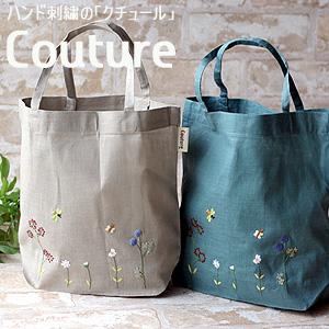 画像1: 【クチュール/バッグ】バタフライ&ビー手刺繍バッグインバッグ (1)