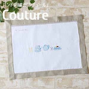 画像1: 【クチュール/ランチョン】ブルーディッシュ手刺繍フレームマット (1)